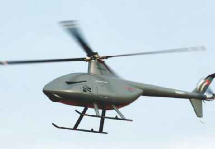 無人機 Unmanned Helicopter